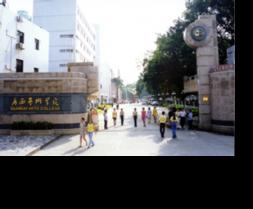 广西美术学院