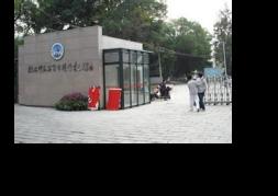 德宏师范高等专科学校
