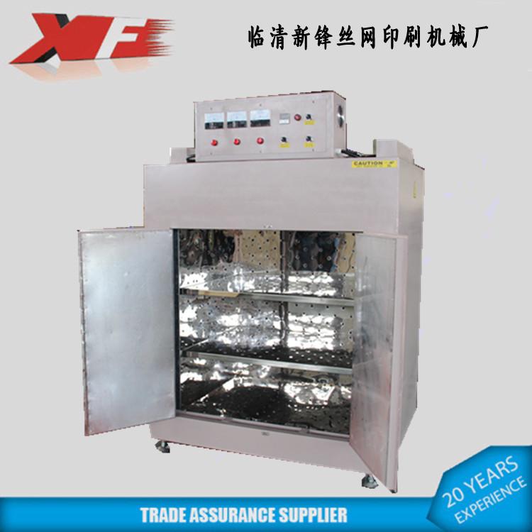 立式工业烤箱