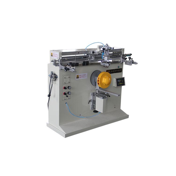 油缸盖丝印机
