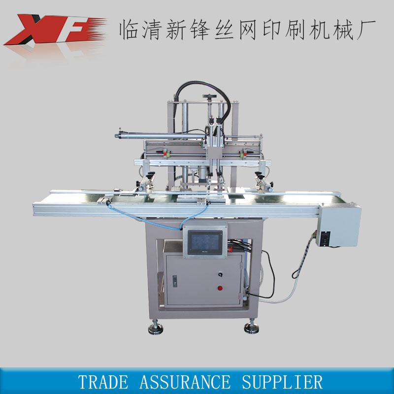 自动输送自定位气动丝印机
