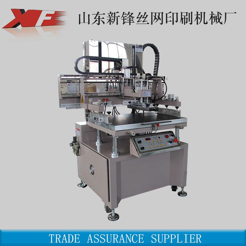 四柱自动出料丝网印刷机
