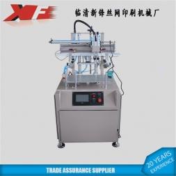 自动升降气动伺服印刷机