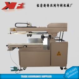 斜臂纸箱丝网印刷机